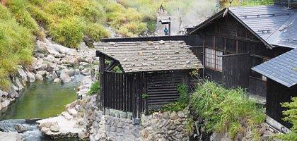 【秋田住宿】大湯溫泉 阿部旅館 便宜划算的泡秘湯之旅