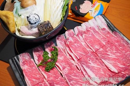 【台北美食】天棧鍋物  精緻超值的火鍋店 肉品超新鮮