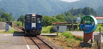 日本最療癒的鐵道風情【秋田內陸縱貫鐵道】鐵道限定商品必買!
