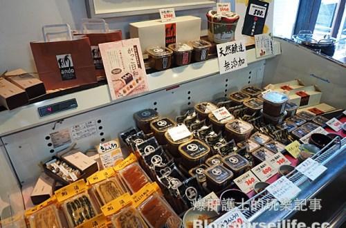 【秋田旅遊】安藤釀造元 角館創業超過160年的味噌、醬油老店 米製品、醬菜、醬油冰淇淋必買!