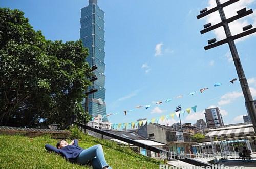 【台北旅遊】台北文青風輕旅行 兩天一夜行程推薦