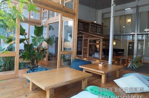 【台北住宿】star hostel 離台北車站步行不到10分鐘的超值五星級青年旅館