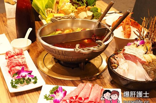【宜蘭旅行】九號溫泉旅店X九鼎港點精緻鍋膳 來湯溝圍泡湯吃火鍋全身暖呼呼