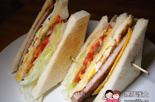 【宜蘭美食】頭城方塊屋 不僅全天候供應大份量早午餐也是宜蘭CP值最高的聚餐地點!