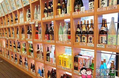 【鹿兒島】無双藏(さつま無双)參觀見學工廠 免費試飲燒酎