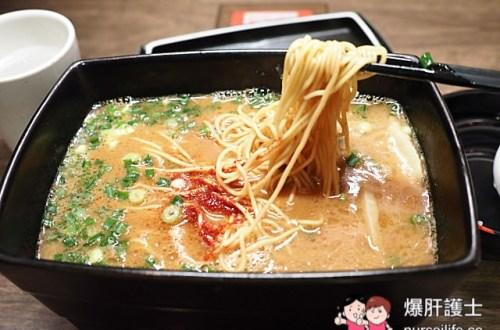 【福岡美食】一蘭拉麵 來福岡沒吃一蘭別說你來過!