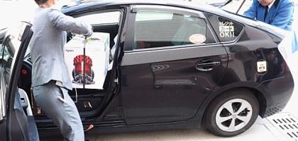 日本計程車價格試算