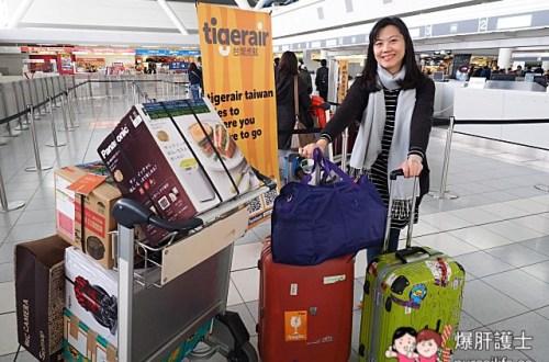 台灣虎航飛福岡搭配JR九州周遊券 購物、美食、泡湯…難忘之旅就此展開!