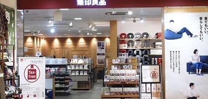 【福岡旅遊】JR博多城 集美食、購物、百貨與休閒於一身 走進去就很難出來的免稅購物天地!