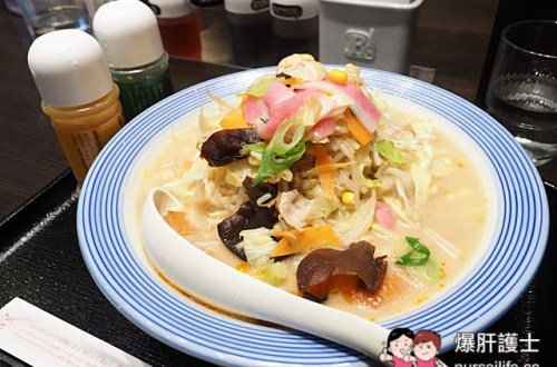 【九州美食】長崎強棒麵 省錢吃飽的好選擇