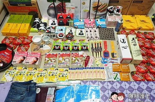 樂天信用卡 日本購物最新優惠重點總整理 讓你瘋狂血拼不吃虧