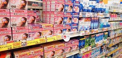 【海關新規定】出國掃貨買藥妝電器小心超量受罰!