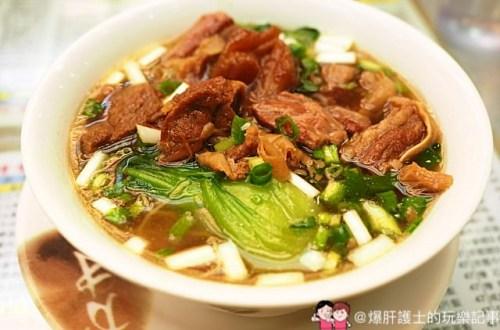 【香港上環】新釗記茶餐廳 雲吞老店餛飩牛腩必吃