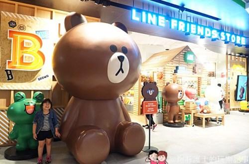 香港、銅鑼灣|希慎廣場 LINE專賣店\GAP 超好逛的百貨商場