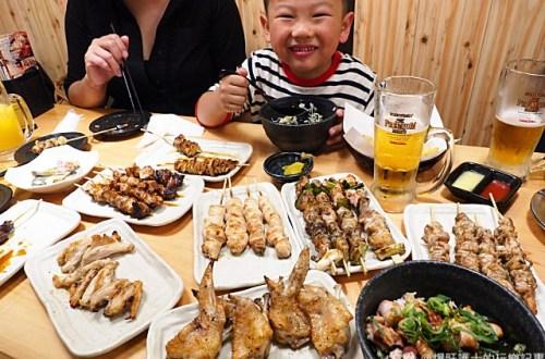 日本、名古屋|鳥貴族 手羽先、串燒平價好吃,推薦!