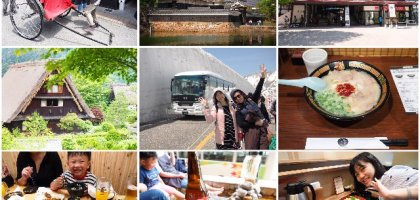 三天,去了松本城、立山黑部、高山、下呂溫泉、合掌村,還順便吃了一蘭拉麵~