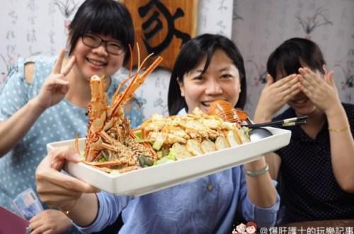 台北、士林|員外食堂 天母大份量辦桌菜的私廚料理