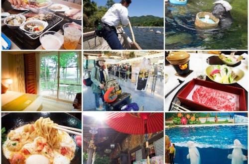 台灣虎航搭王子飯店遊東京近郊箱根、橫濱八景島、秩父三日機加酒只要一萬五,你不衝嗎?