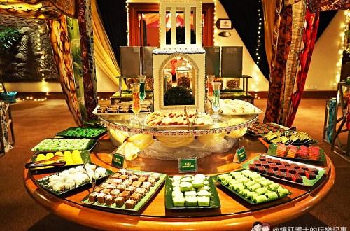 馬來西亞、沙巴|亞庇五星級度假飯店 太平洋絲綢飯店(用餐篇)