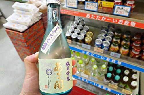 日本清酒 岩手盛岡期間限定清酒 「あさ開」 純米吟醸 冷獎 夏季限定