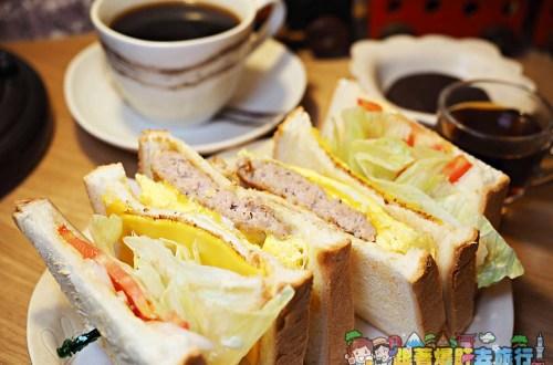 新北、新莊捷運美食 好食紀 新莊地區最適合部落客寫文的咖啡店