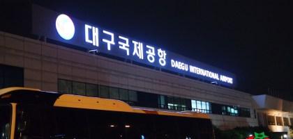 韓國、大邱|大邱機場退稅及交通資訊