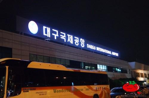韓國、大邱 大邱機場退稅及交通資訊