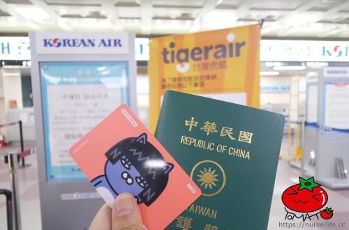 台灣虎航飛大邱!大邱景點、美食、地鐵、住宿整理 讓你第一次自助就上手!