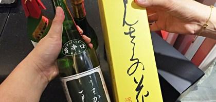 日本清酒 秋田金賞酒 まんさくの花 季節限定純米酒