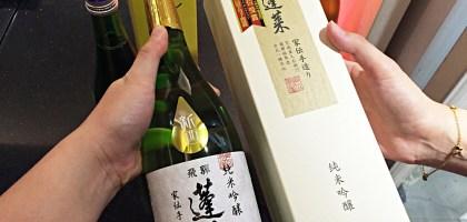 日本清酒|金賞酒–飛驒蓬萊 純米吟醸「家伝手造り」