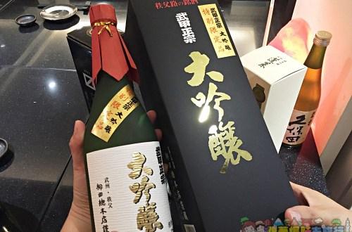 日本清酒|秩父金賞酒 武甲正宗大吟釀