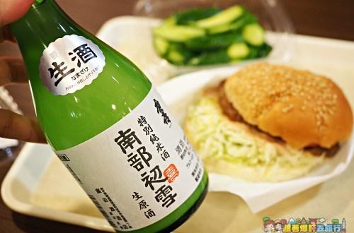廣喜(ひろき)純米にごり活性生原酒 南部初雪