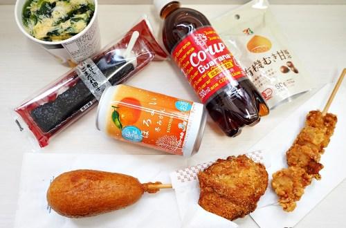北海道超商7-11零食|北海道限定可樂、芝麻湯圓、有機栗子