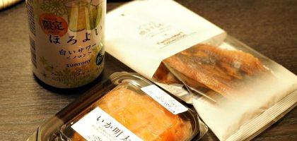 日本便利商店下酒菜推薦 明太子花枝、炙燒明太子