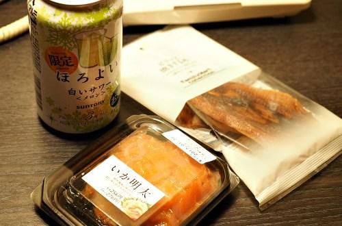 日本便利商店下酒菜推薦|明太子花枝、炙燒明太子