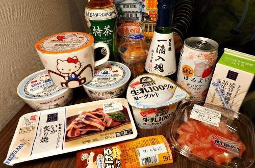 日本清酒|廣島清酒.一滴入魂純米吟釀
