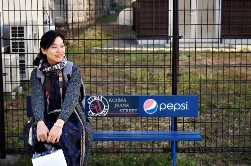 日本、岡山|兒島.牛仔褲小鎮散策小旅行