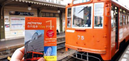 愛媛、松山交通|松山市內電車一日券.穿梭觀光景點好方便