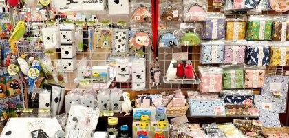 北海道|小樽AEON.綜合生活用品賣場真好買