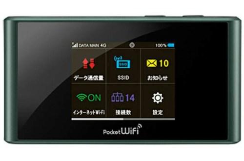GLOBAL WiFi分享器|出國上網推薦.爆肝護士讀者8折優惠+寄件免運 日本每日$103元起