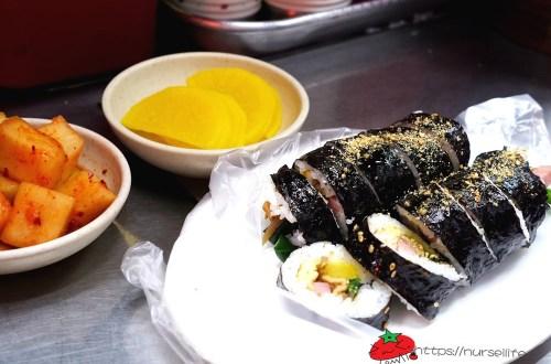 韓國、大邱|西門市場+西門夜市.吃喝玩樂購物一次到位