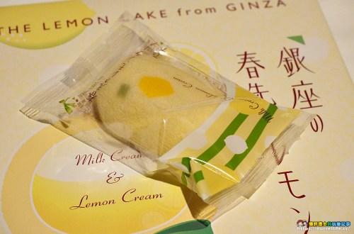 東京伴手禮|東京ばな奈菜花口味.銀座新春檸檬蛋糕