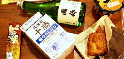 日本清酒 北海道地區清酒.國稀清酒