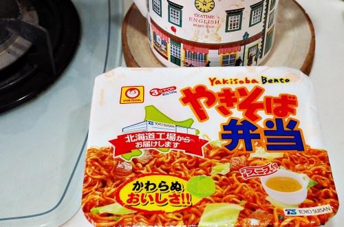 日本零食|北海道限定.北海道炒麵便當
