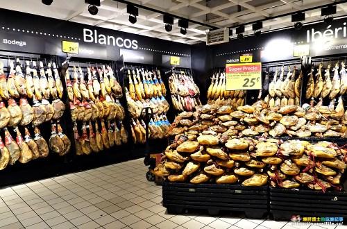西班牙、馬德里|家樂福.西班牙物價沒有想像中貴還是天堂