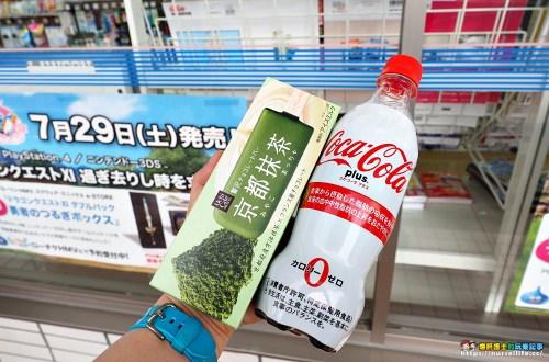 日本便利商店|京都抹茶冰棒.感覺厲害的零卡可樂