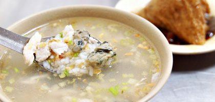 台南、中西區|無名鹹粥﹒在地人吃的平價早餐