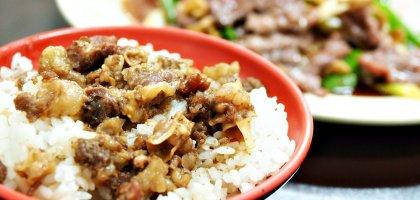 台南、中西區 府城牛肉湯.牛燥飯和湯頭一絕阿!