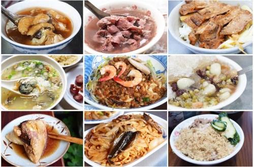 台南美食、台南小吃、台南景點懶人包!