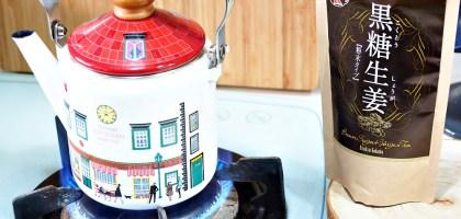 日本必買|沖繩限定的即泡式黑糖薑茶